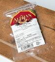 【オーガニック】カルダモン Green Cardamom Whole 【20g】 / グリーンカルダモン グリーンカルダモンホール ALISHAN(アリサン) スパイス アジアン食品 エスニック食材
