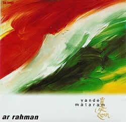 ar rahman vande mataram / インド 音楽 CD ミュージック インド映画 ボリウッド Sony フィルミー リミックス ベスト インド音楽 民族音楽