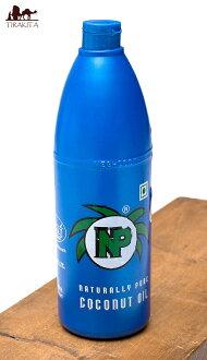 椰子油500ml★椰子油oirupuringuoirupudinguyashi的實際上的棕櫚樹椰子Coconut Oil|