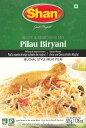 プラウ ビリヤニ マサラ スパイス ミックス 50g 【Shan】 / パキスタン料理 カレー 混ぜご飯・炊込みご飯の素 あす楽