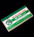 ネズミ捕り【粘着式】 / ねずみ マウストラップ 鼠 インド タイ バリ 変ったもの その他 エスニック アジア 雑貨