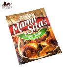 フィリピン料理 カレカレの素 Kare Mix 【MamaSita's】 / 料理の素 MamaSita's(ママシッターズ) シニガン 食品 食材 アジアン食品 エスニック食材