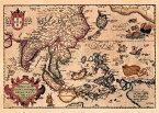 【16世紀】アンティーク地図ポスター INDIAE ORIENTALIS 【南アジア 東アジア 東南アジア周辺】 / 古地図 世界地図 インド 本 印刷物 ステッカー ポストカード