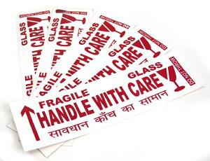 インドの壊れ物ステッカー - 横長白(5枚セット) シール 危険表示 紙 神様 本 印刷物 ポストカード ポスター