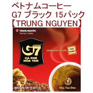 ベトナム インスタント コーヒー ブラック レビュー クーポン