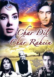Char Dil Rahein DVD / 1959 インド映画 Eagle CD ブルーレイ