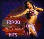 Top 20 Bellydance Hits CD / ベリーダンス オリエンタルダンス 中東 HMC トルコ エジプト アラビア Dance