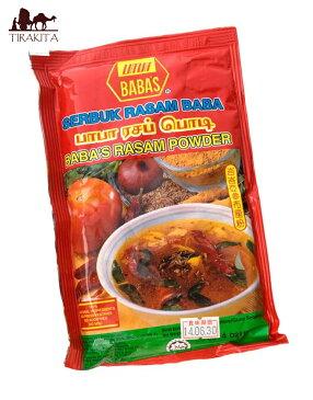 ラッサムスープの素 【BABAs】 / BABA'S マレーシア カレーパウダー 料理の素 あす楽
