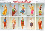 タイ舞踊の衣装 タイの教育ポスター / あす楽