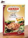 フィッシュ フライ スパイスミックス 【AHMED】 / パキスタン料理 カレー ハラル Ahmed Foods(アフメドフード) 中近東 アラブ トルコ 食品 食材 アジアン食品 エスニック食材