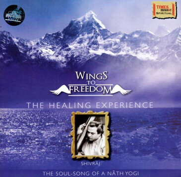 Wings To Freedom The Healing Experience / スピリチュアル 瞑想 cd レビューでタイカレープレゼント あす楽