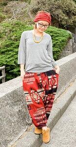 ふわふわ起毛のあったかリブパンツ 【送料無料&300円クーポン進呈&あす楽】 サルエルパンツ ウール 男性 女性 アジア エスニック 衣料 服 ファッション インド