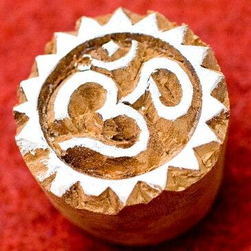 小さいオーンのウッドブロックスタンプ -約直径3cm / ウッドスタンプ DIY あす楽