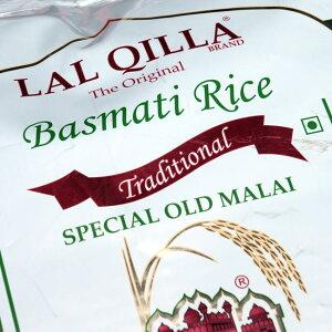 バスマティライス 送料無料 高級品 5kg − Basmati Rice 【LAL QILLA】 QILLA(ラール・キラ) / レビューでタイカレープレゼント