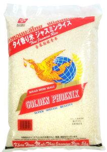 メール便対応可★ジャスミン ライス ゴールデン フェニックス 950g - Jasmin Rice 【Golden Phoenix】