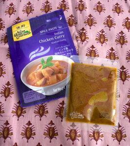 インド風鶏肉カレーマサラ 【レビューで10円クーポン進呈&あす楽】 チキンカレー