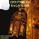 Id-lamp-198