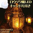 Id-lamp-199
