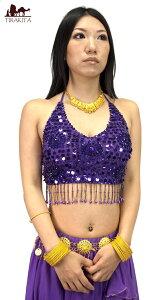 ベリーダンス用ビーズブラトップ【フリーサイズ】 紫 / 群舞 Belly dance 衣装 あす楽