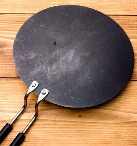 鋼鉄製のチャパティパン★タワ チャパティ専用 フライパン インド製 本場仕様 Chapati pan 調理器具 薄焼きパン ナン 焼く ピザ 【レビューで250円クーポン進呈&あす楽】
