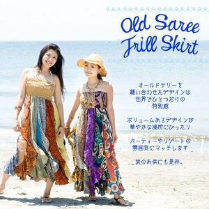 オールド スカート クーポン ワンピース リゾート エスニック ファッション