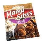 フィリピン料理 アドボの素 - Adobo 【MamaSita's】 【レビューで10円クーポン進呈&あす楽】 調味料