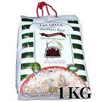 バスマティライス 高級品 1kg − Basmati Rice 【LAL QILLA】 / インド料理 パキスタン QILLA(ラール キラ) 米 粉 豆 ライスペーパー アジアン食品 エスニック食材