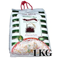 バスマティライス 高級品 1kg − Basmati Rice  【LAL QILLA】