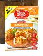 バター チキン スパイス ミックス ‐ Butter Chicken Spice Mix 50g 【Rasoi Magic】   【レビューで10円クーポン進呈】 バターチキンカレー インド インスタント レトルト エスニック アジア 食品 食材