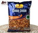インドのお菓子 チャナチュール CHANA CHOOR / ハルディラム ハルディラム(Haridiram's) インスタント スナック アジアン食品 エスニック食材