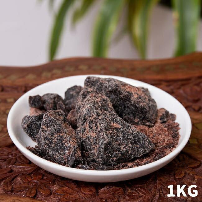 しお, 岩塩  (1KG) TIRAKITA