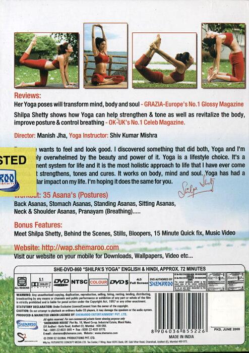 Shilpa's Yoga DVD / ヨーガ 2007 インド映画 dvd レビューでタイカレープレゼント あす楽