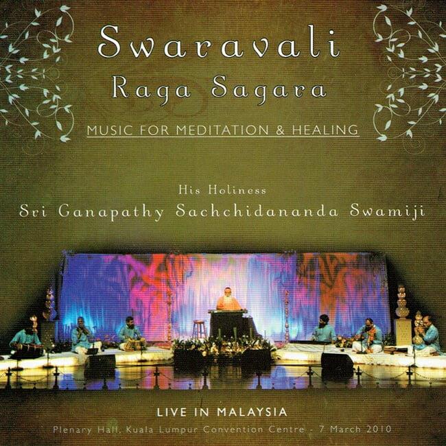 イージーリスニング, ニューエイジ・ヒーリング Swaravali Raga Sagara LIVE IN MALAYSIA Sri Swamiji Avadhoota Datta Peetham YOGA CD