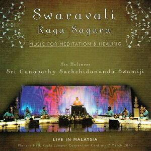 Swaravali Raga Sagara LIVE IN MALAYSIA - スリ・ガナパティ・サッチダーナンダ・スワミジ 【レビューで200円クーポン進呈&あす楽】 cd ヒーリング 瞑想 癒し Sri Swamiji YOGA ヨガ CD 音楽 インド音楽 民族音楽