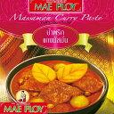 【タイカレー】 マッサマンカレーペースト 50g 〔MAE PLOY〕 / タイ料理 料理の素 PL...