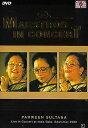 MAESTROS IN CONCERT vol.1 PARWEEN SULTANA DVD / インド古典音楽 2006 インド映画 あす楽