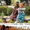 インド雑貨・アジア雑貨-TIRAKITA