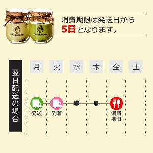 1月15日より発売開始フレッシュ苺のティラミス4個セット苺ティラミス日本一なめらかティラミッシモ和歌山産まりひめ苺カネ岩農園産極甘苺プレゼントギフトお土産送料無料