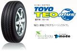 【夏タイヤ・送料4本で1080円】TOYO TEO plus(テオ プラス) 205/65R16 95H・タイヤのみ!