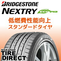 新品ブリヂストンネクストリー165/55R14BRIDGESTONENEXTRY165/55-14夏タイヤ軽自動車※ホイールは付属いたしません。