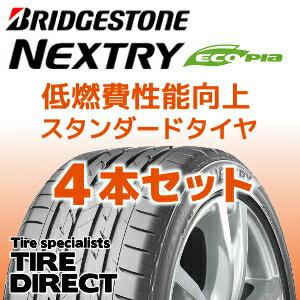 2017年製 新品 ブリヂストン ネクストリー 155/65R14 75S 4本セット BRIDGESTONE NEXTRY 155/65-14 夏タイヤ 軽自動車 「4本セット」 ※ホイールは付属いたしません。
