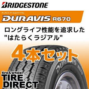 2016年製 新品 ブリヂストン デュラビス R670 145R12 6PR 4本セット BRIDGESTONE DURAVIS R670 145...