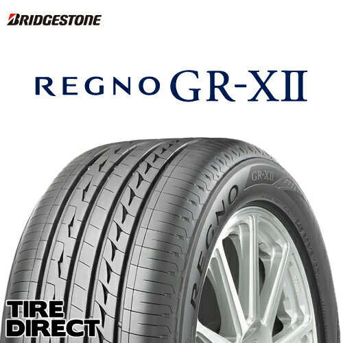 2021年製GR-X2175/65R1584H新品ブリヂストンREGNOレグノGR-XIIクロスツー175/65-15夏タイヤ