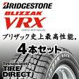 2016年製 新品 ブリヂストン BLIZZAK VRX 155/65R14 75Q 4本セットBRIDGESTONE ブリザック VRX 155/65-14スタッドレスタイヤ 冬タイヤ 軽自動車「4本セット」※ホイールは付属いたしません。