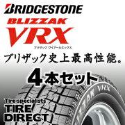 ブリヂストン BRIDGESTONE スタッドレスタイヤ 軽自動車 ホイール