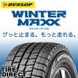 2016年製 新品 ダンロップ ウインターマックス WM01 155/65R14 75Q DUNLOP WINTER MAXX ウィンターマックス 155/65-14 冬タイヤ スタッドレスタイヤ 軽自動車※ホイールは付属いたしません。