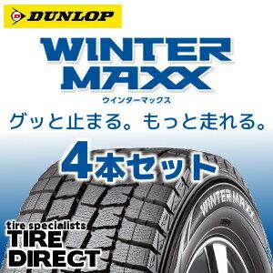 2017年製 新品 ダンロップ ウインターマックス WM01 155/65R13 73Q 4本セット DUNLOP WINTER MAXX ...