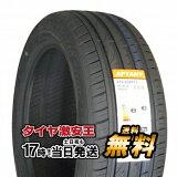 215/50R17 新品サマータイヤ APTANY RA301 215/50/17