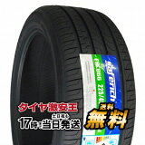 225/45R19 新品サマータイヤ SAFERICH FRC866 225/45/19