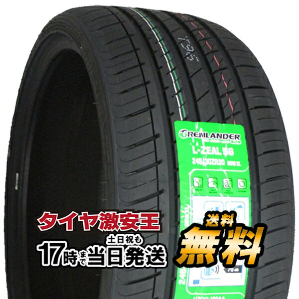 タイヤ, サマータイヤ 24530R20 GRENLANDER L-ZEAL56 2453020